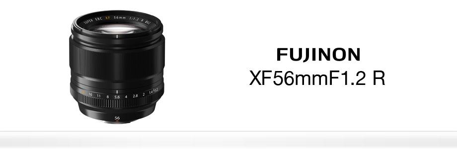 XF56mmF1.2R.jpg