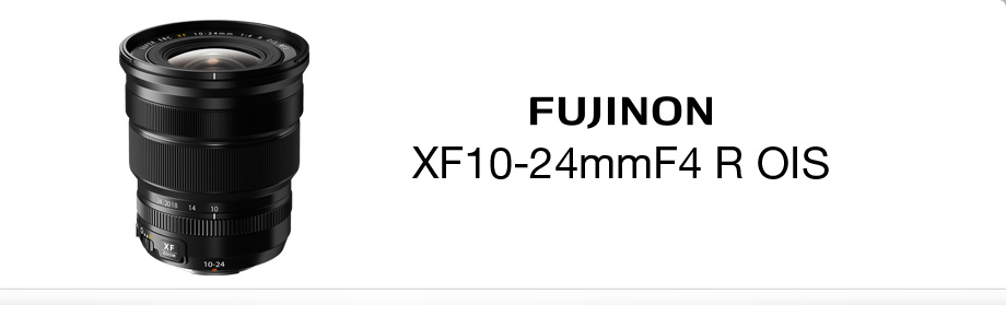 XF10-24mmF4R OIS.jpg
