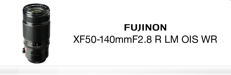 XF50-140mmF2.8R LM OIS WR.jpg